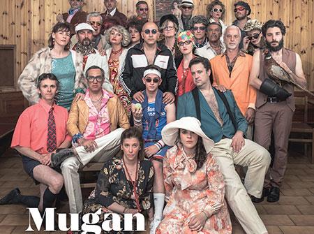 Mugan_450X335